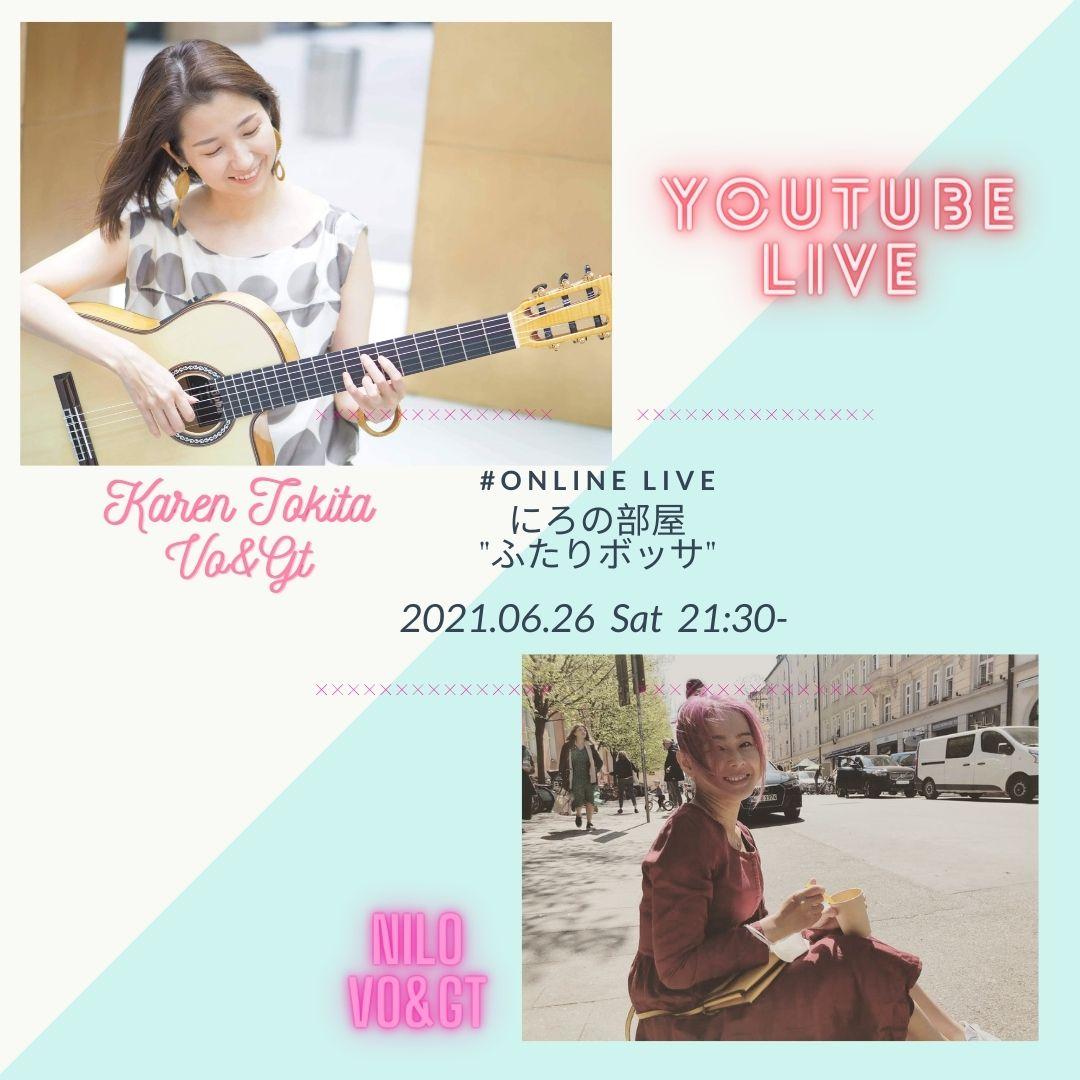 Onlineコラボライブ ふたりボッサ with Karen Tokita